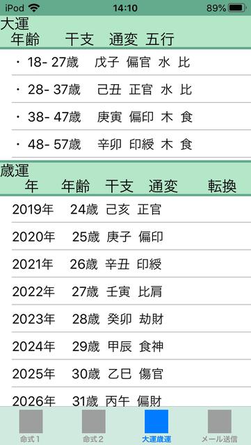 f:id:aoimotoki:20200523141533p:plain