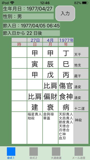 f:id:aoimotoki:20200524124906p:plain