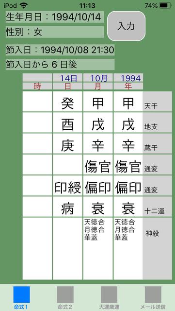 f:id:aoimotoki:20200607111631p:plain