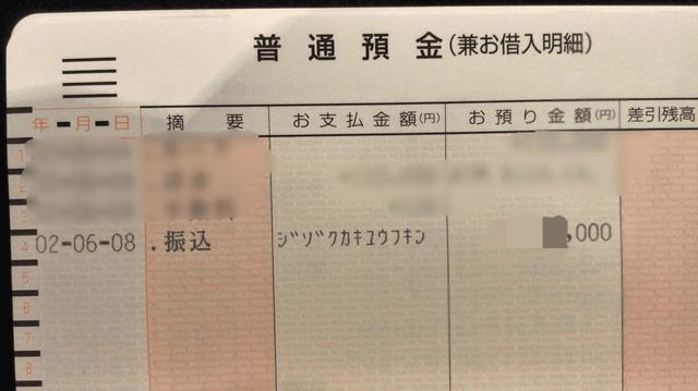 f:id:aoimotoki:20200609170305p:plain