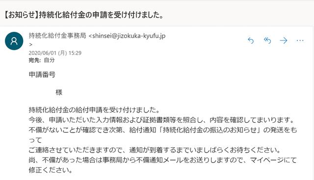 f:id:aoimotoki:20200609170316p:plain