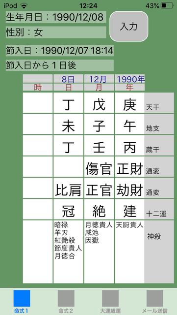 f:id:aoimotoki:20200612122809p:plain