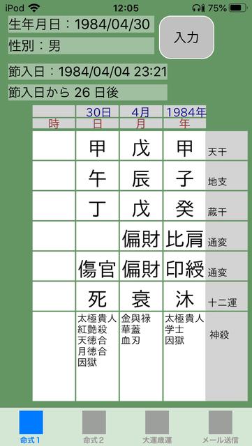 f:id:aoimotoki:20200613121236p:plain