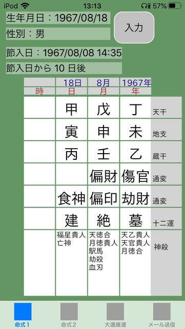 f:id:aoimotoki:20200616131636p:plain