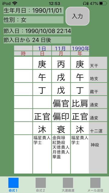 f:id:aoimotoki:20200618135933p:plain