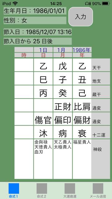 f:id:aoimotoki:20200630142833p:plain