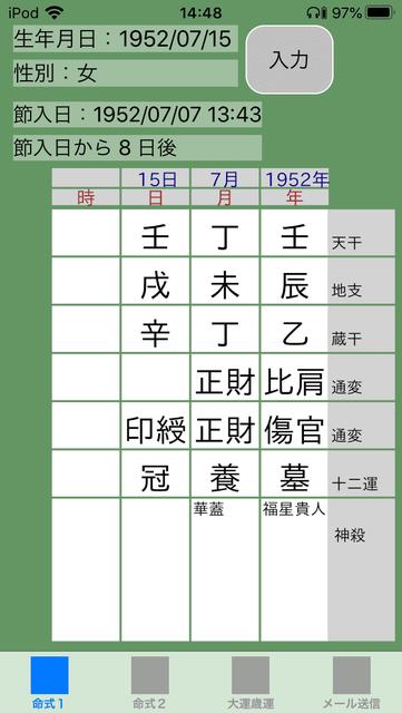 f:id:aoimotoki:20200706145108p:plain