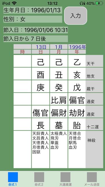f:id:aoimotoki:20200718131716p:plain