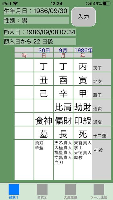 f:id:aoimotoki:20200719124012p:plain