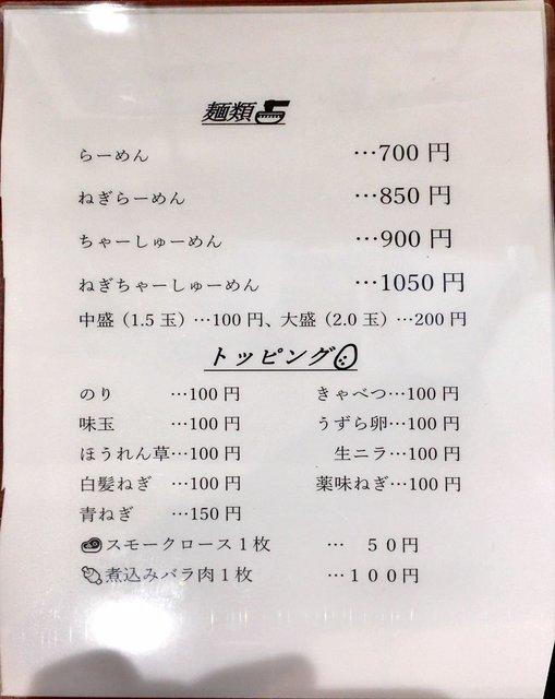 f:id:aoimotoki:20200724160930j:plain