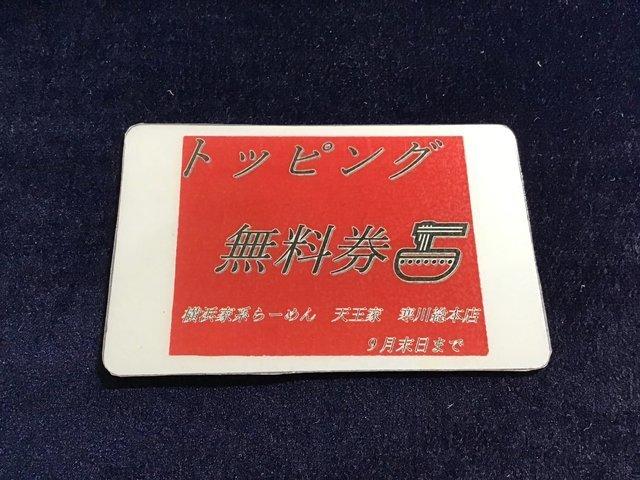 f:id:aoimotoki:20200724160950j:plain