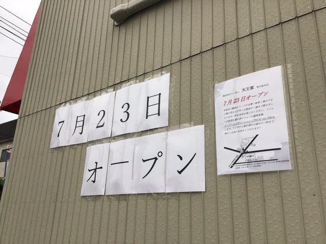 f:id:aoimotoki:20200724160958j:plain