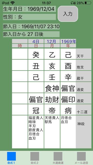 f:id:aoimotoki:20200805114025p:plain