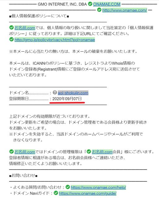 f:id:aoimotoki:20200810183246p:plain