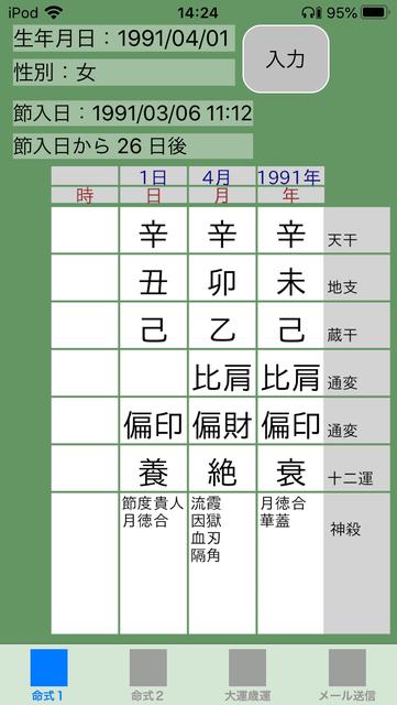 f:id:aoimotoki:20200811142708p:plain