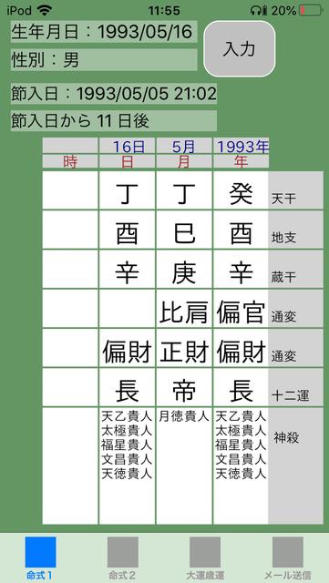 f:id:aoimotoki:20200812120055p:plain