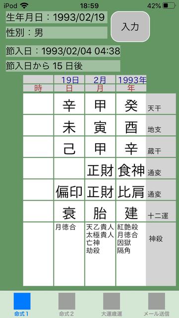 f:id:aoimotoki:20200812190639p:plain