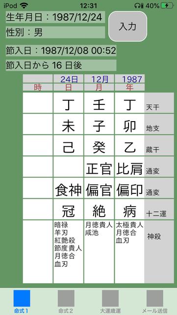 f:id:aoimotoki:20200815123512p:plain