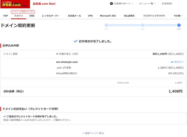 f:id:aoimotoki:20200819140435p:plain