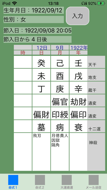 f:id:aoimotoki:20200828132250p:plain