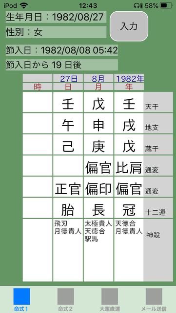 f:id:aoimotoki:20200830124816p:plain