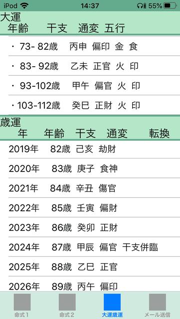 f:id:aoimotoki:20200831144043p:plain