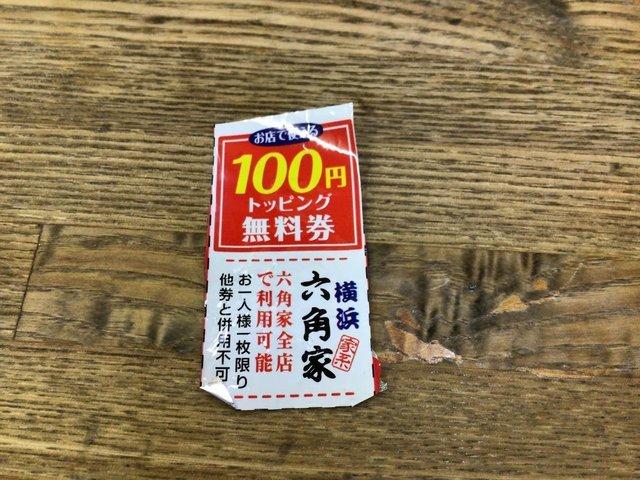 f:id:aoimotoki:20200902170644j:plain