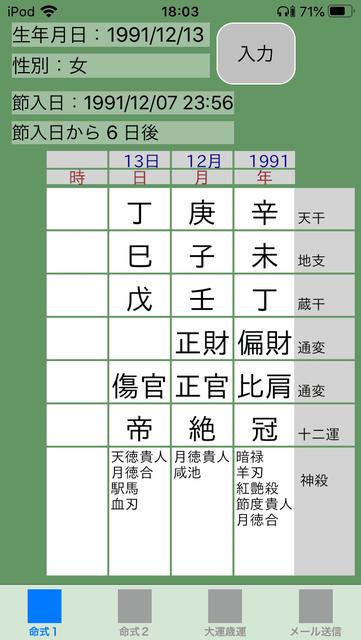 f:id:aoimotoki:20200909180619p:plain