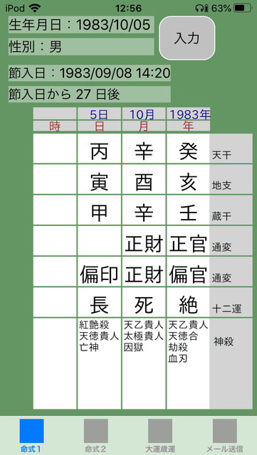 f:id:aoimotoki:20200914131023p:plain