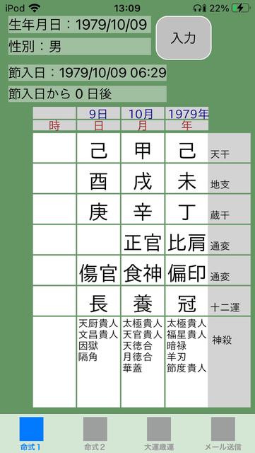 f:id:aoimotoki:20200919131606p:plain