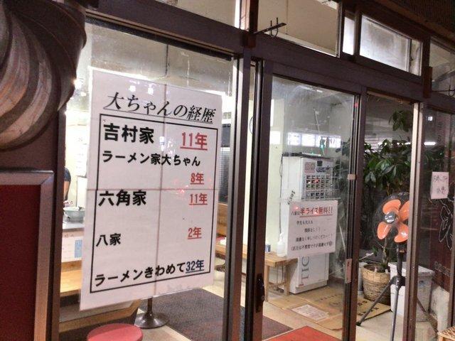 f:id:aoimotoki:20200920151041j:plain