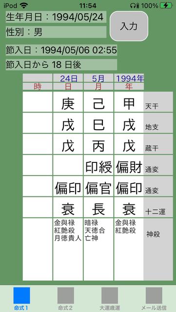 f:id:aoimotoki:20200923115758p:plain