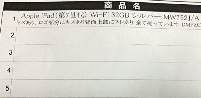 f:id:aoimotoki:20200926175136j:plain