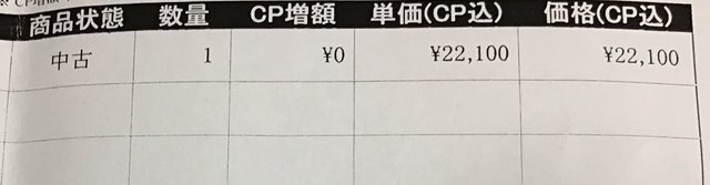 f:id:aoimotoki:20200926175141j:plain