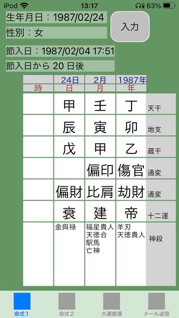 f:id:aoimotoki:20201002132048p:plain