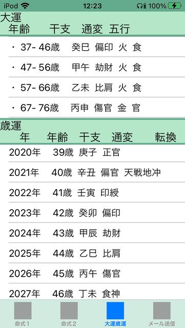 f:id:aoimotoki:20201006122631p:plain
