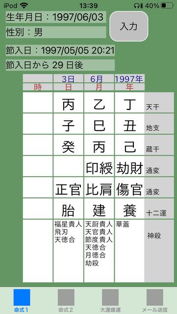 f:id:aoimotoki:20201017134209p:plain