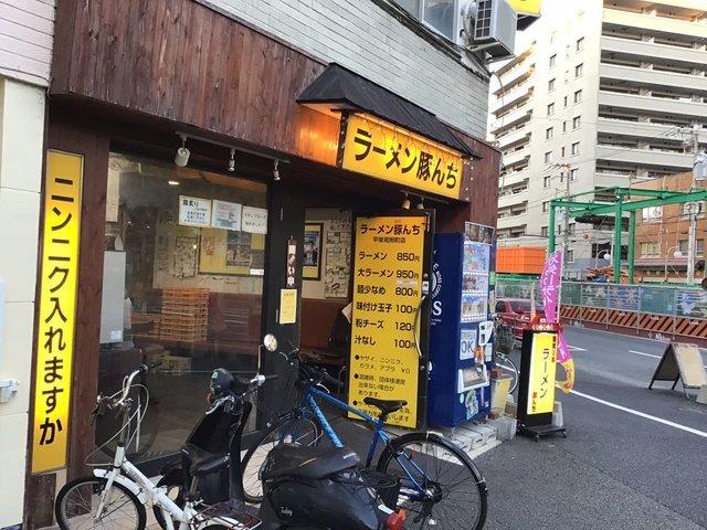f:id:aoimotoki:20201025172716j:plain