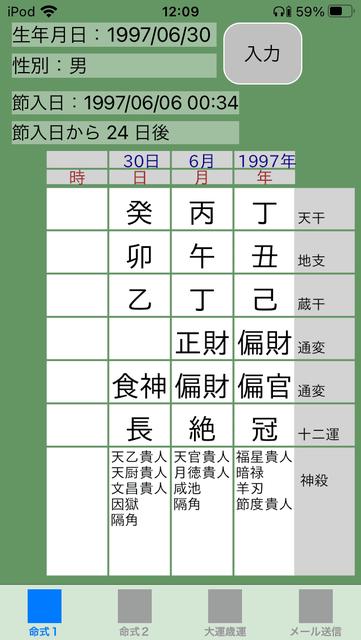 f:id:aoimotoki:20201030121154p:plain
