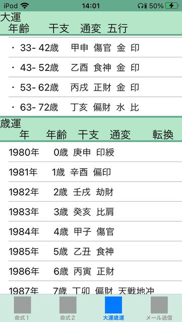 f:id:aoimotoki:20201102140346p:plain