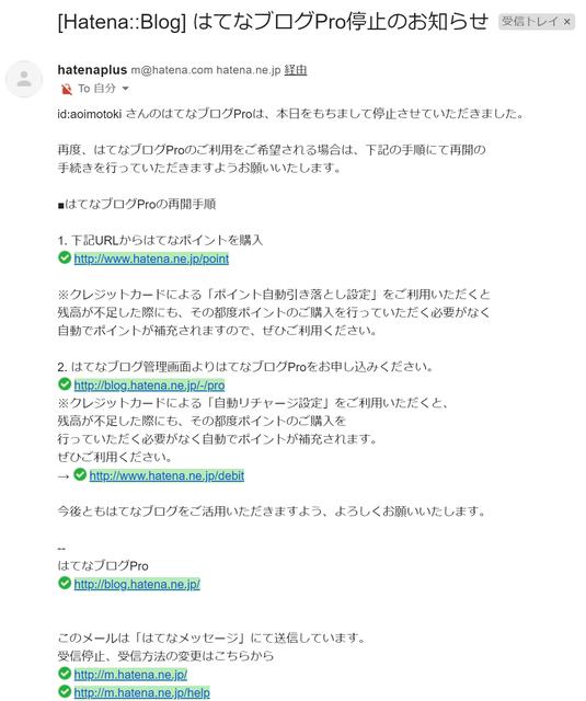 f:id:aoimotoki:20210316183507p:plain