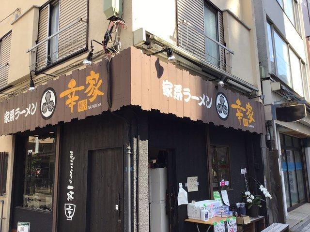 f:id:aoimotoki:20210601175925j:plain