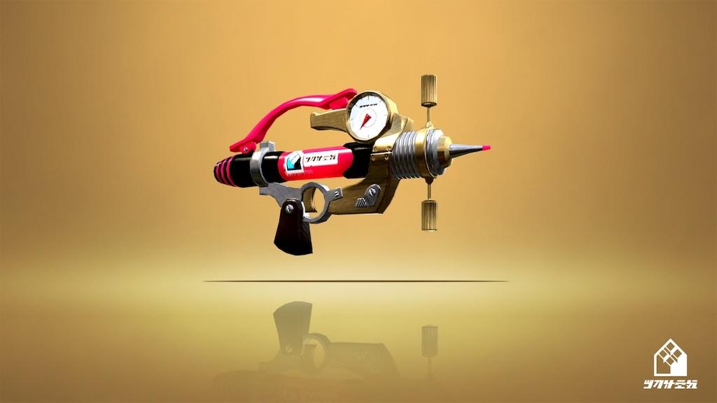 スプラ 2 最強 武器
