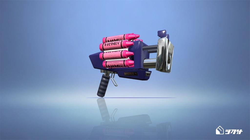 トゥーン 最強 2020 2 スプラ 武器