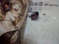 ヘッドフォン少女画報「DX700」