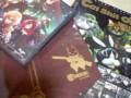 DS版「SW2.0」特典ブックカバー