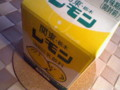 レモン牛乳。