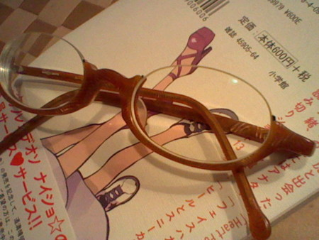 鼎さん風のメガネ。
