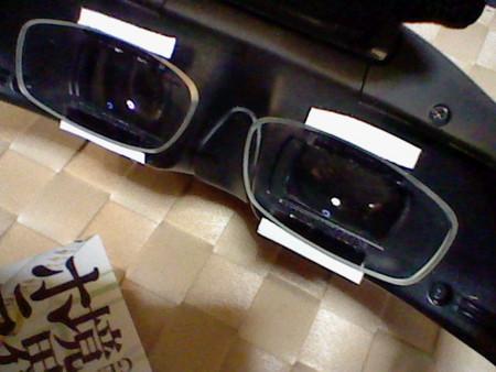 HMZ-T1に眼鏡のレンズを付けてみた。快適!