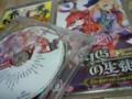 PSP版円卓の生徒ようやっと届いた。